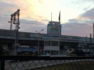 阪神ライディングスクール