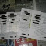 書類再発行の申請用紙!