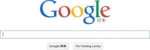 グーグル画像