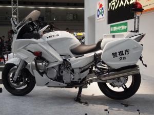 FJR1300P