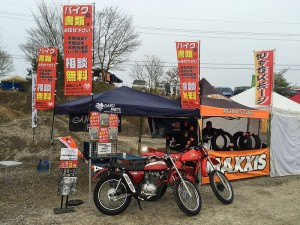 2016JNCC広島出展