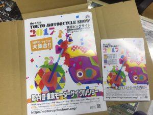 2017東京モーターサイクルショーポスター
