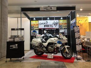 東京モーターサイクルショー設営中